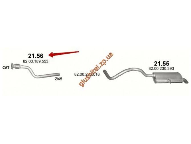 Труба приемная Рено Меган II, Сценик II (Renault Megane II , Scenic II) 1.5D 03 - 05 (21.56) Polmostrow алюминизированный