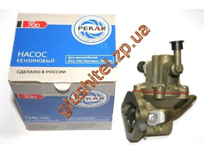 Бензонасос ВАЗ 2101-2107, 2121, 2131 ИЖ, АЗЛК Пекар (оригинал), Россия