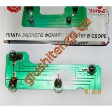Плата заднего фонаря ВАЗ 2105 левая в сборе с лампочками ЛОГО Д г. Димитровград