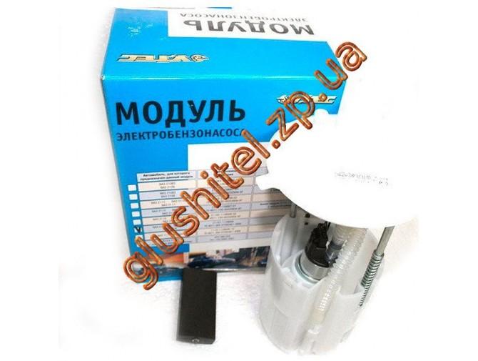 Бензонасос ВАЗ 21101 электрический с модулем 1.6 Ульяновск