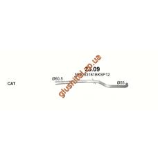 Труба промежуточная Сеат Алтея / Леон / Толедо (Seat Altea / Leon / Toledo) 2.0 TDi 05 - 09 (23.09) Polmostrow алюминизированный