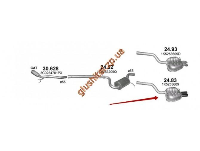 Глушитель Шкода Октавиа (SKODA OCTAVIA) 2.0 D 04 - 13 (24.83) Polmostrow алюминизированный