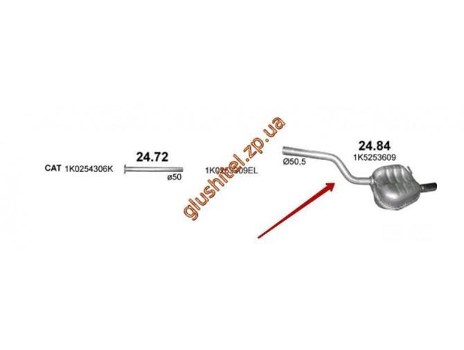 Глушитель Шкода Октавиа (SKODA OCTAVIA) II, 1.2 HATCHBACK, KOMBI 2/2010 - (24.84) Polmostrow алюминизированный