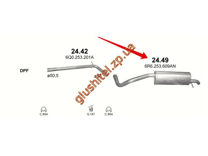 Глушитель Шкода Фабиа / Сеат Ибица / Фольксваген Поло (Skoda Fabia / Seat Ibiza / VW Polo) 1.2 / 1.6 TDi 07 - (24.49) Polmostrow алюминизированный