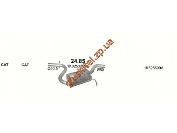 Резонатор Шкода Октавиа (Skoda Octavia) II 1.6 FSi (24.85) Polmostrow алюминизированный