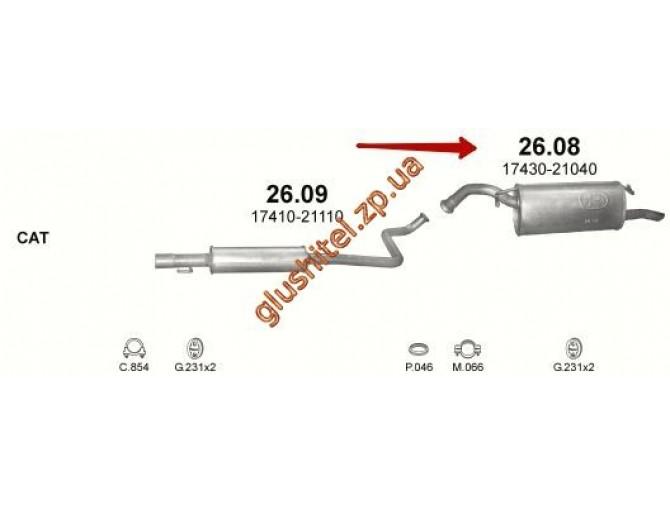 Глушитель Тойота Ярис (Toyota Yaris) Verso 1.3 16V 08/99-11/02 (26.08) Polmostrow алюминизированный