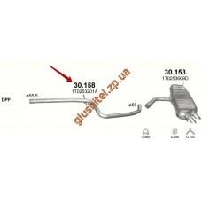 Труба промежуточная Фольксваген Туран (VW Touran) 2.0 TDi 05-10 (30.158) Polmostrow алюминизированный