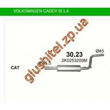 Резонатор VW Caddy III 1.4i 16V (30.23) Polmostrow алюминизированный