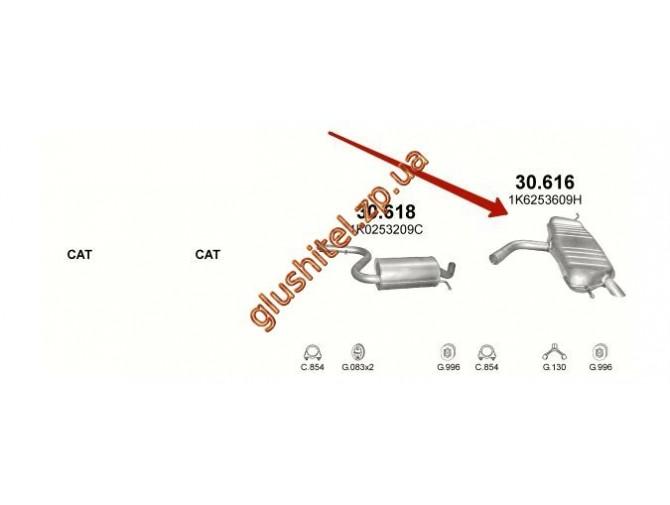 Глушитель Фольксваген Гольф V (Volkswagen Golf V) / Фольксваген Гольф V Плюс (Volkswagen Golf V Plus) 1.6i/1.6 FSi (30.616) Polmostrow алюминизированный