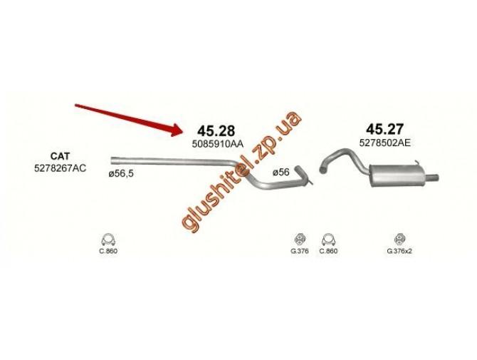 Труба промежуточная Крайслер (Chrysler) 2.0i 00 - 04 (45.28) Polmostrow алюминизированный