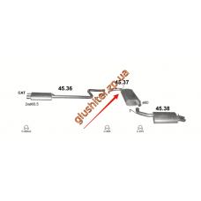 Резонатор Крайслер 300М (Chrysler 300М) 3.5 98-04 Польша (45.37) Polmostrow алюминизированный
