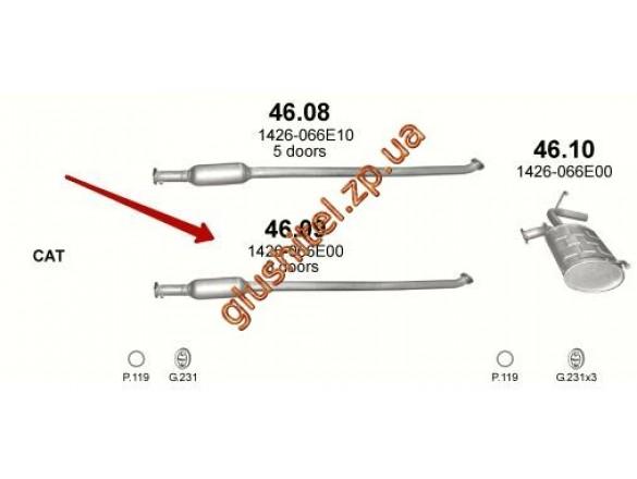 Резонатор Субару Джасти (Subaru Justy) 1.3 Hatchback 4x4 (46.09) Polmostrow алюминизированный