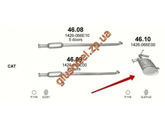 Глушитель Субару Джасти (Subaru Justy) 1.3 96-04/1.3i 01-01 (46.10) Polmostrow алюминизированный