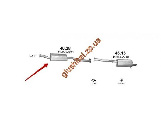 Резонатор Субару Форестер 2.0, 2.5 (Subaru Forester 2.0) (46.38) 9/2005 - 2008 Polmostrow алюминизированный
