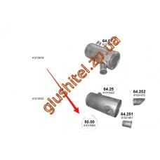 Хомут глушителя  Iveco Stralis, EuroTech, Eurostar 93- (50.00) для (64.01, 64.25) Polmostrow алюминизированный