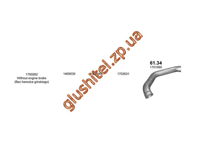 Труба выхлопная DAF СF65, LF55 06- (61.34) Polmostrow алюминизированный