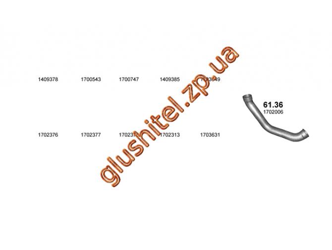 Труба выхлопная DAF LF45 06- (61.36) Polmostrow алюминизированный