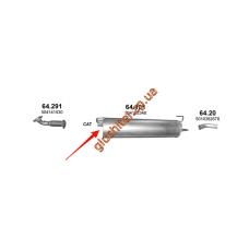 Глушитель Iveco Daily IV 04/06- 2.3 D/3.0 D (64.101) Polmostrow алюминизированный