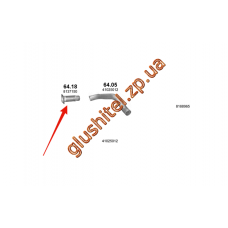 Гофра глушителя Iveco Eurotrackker, EuroTech, Eurostar 92- (64.18) din 28203 Polmostrow алюминизированный