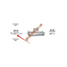 Приемная труба Iveco 40C11 2.3D/2.8D/3.0D 01- din 29237 (64.19) Polmostrow алюминизированный