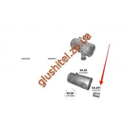 Труба выхлопная Iveco Stralis, EuroTech, Eurostar 91- (64.251) Polmostrow алюминизированный
