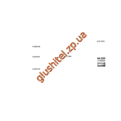 Труба выхлопная Iveco Stralis 03- (64.253) Polmostrow алюминизированный