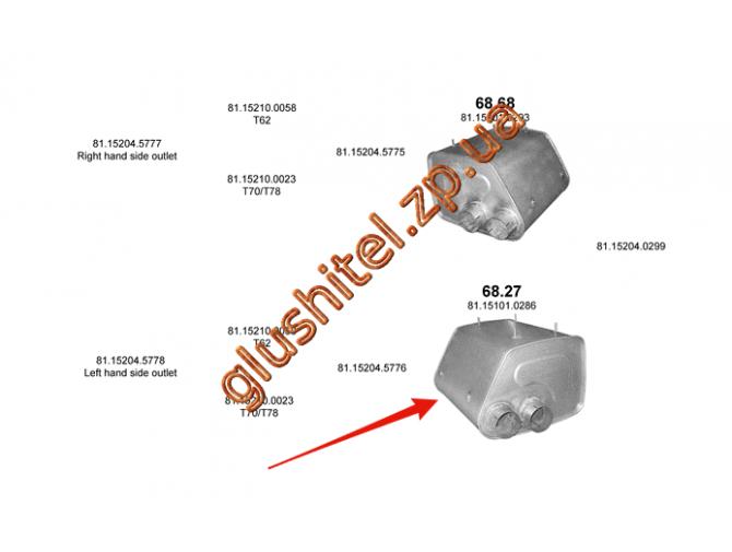 Глушитель MAN F2000 95-01 din 49377 (68.27) Polmostrow алюминизированный