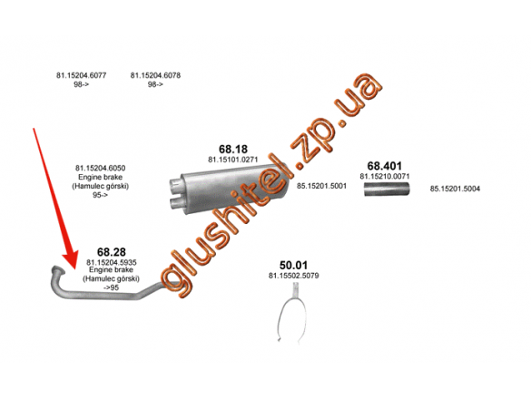Труба приемная MAN L2000/M2000L din 47101 93- (68.28) Polmostrow алюминизированный