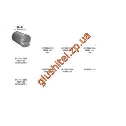 Глушитель MAN LION`S CITY/Hocl  91- din 49378 (68.41) Polmostrow алюминизированный
