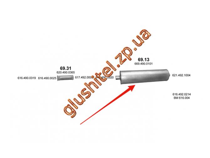 Глушитель Mersedes 711D din 50360 00- (69.13) Polmostrow алюминизированный