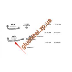 Труба приемная Mersedes 0814F/1314/1114/1514 din 52193 83- (69.14) Polmostrow алюминизированный