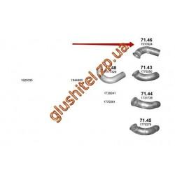 Труба промежуточная SCANIA P, R, T 16.4 (Diesel) (71.46) Polmostrow алюминизированный