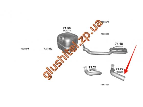Труба выхлопная Scania P/G/R/T 08- (71.22) Polmostrow алюминизированный