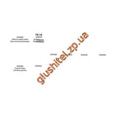 Труба промежуточная Volvo FL/B10/B/B10/BLE/B12/DH/10A/B10/R/B9 85-00 (75.14) Polmostrow алюминизированный