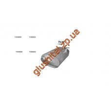Глушитель NEOPLAN STARLINER EUROIII 96- (79.00) Polmostrow алюминизированный