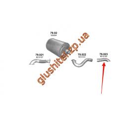 Труба выхлопная BOVA Futura 21712 01- (79.023) Polmostrow алюминизированный