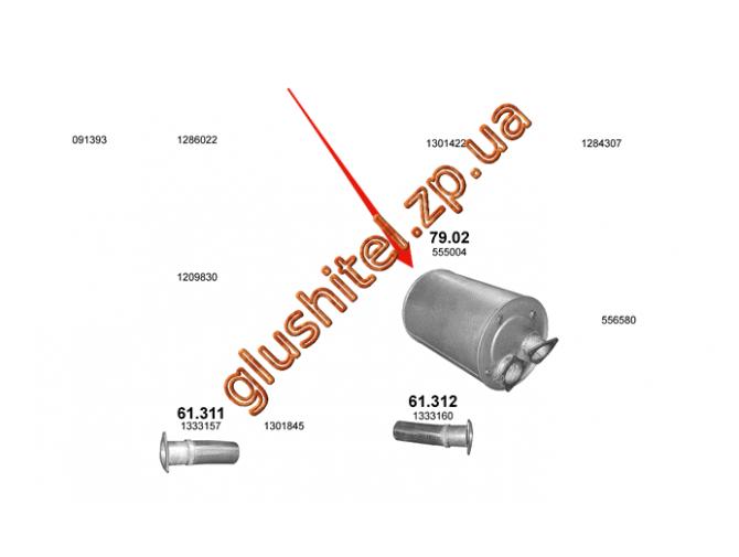 Глушитель DAF 95/ DAF W315/ BOVA Futura din 21333 90- (79.02) Polmostrow алюминизированный