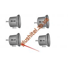 Ремонтная вставка универсальная DIN51170 развальцовка (80.01) Polmostrow алюминизированный