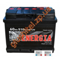 Автомобильный аккумулятор Энергия 6СТ-60