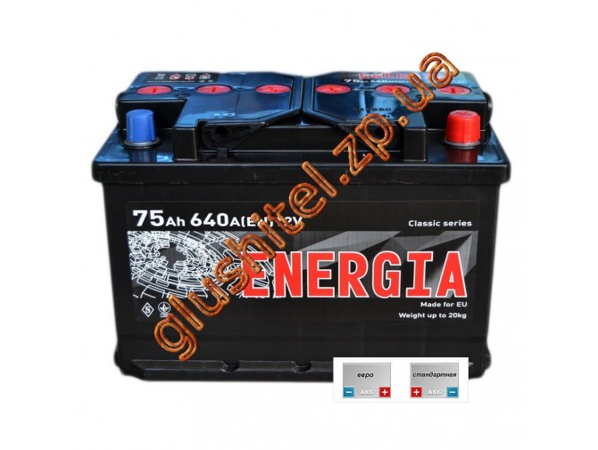 Автомобильный аккумулятор Энергия 6СТ-75