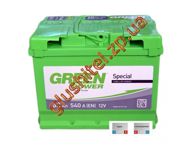 Автомобильный аккумулятор GreenPower 6СТ-60