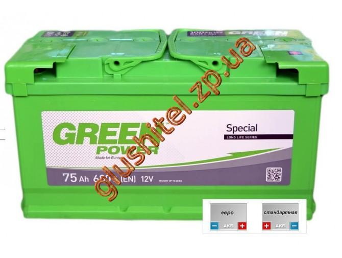 Автомобильный аккумулятор GreenPower 6СТ-75