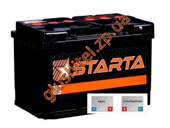 Автомобильный аккумулятор Starta 6СТ-66