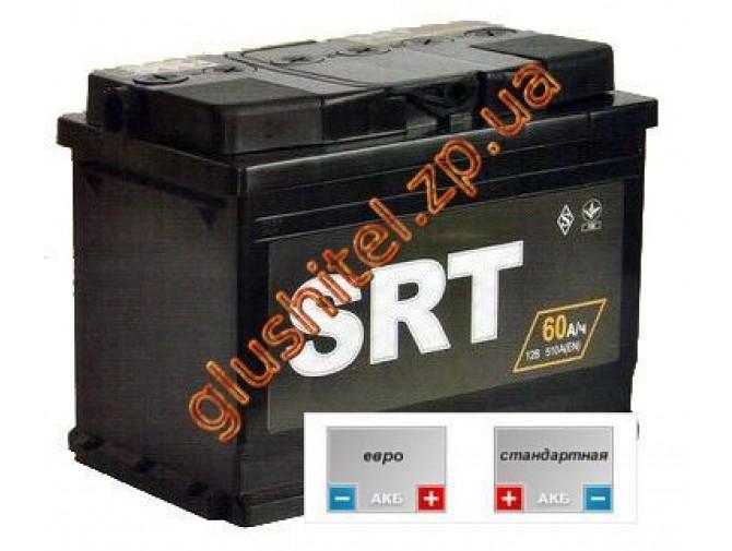 Автомобильный аккумулятор SRT 6СТ-90