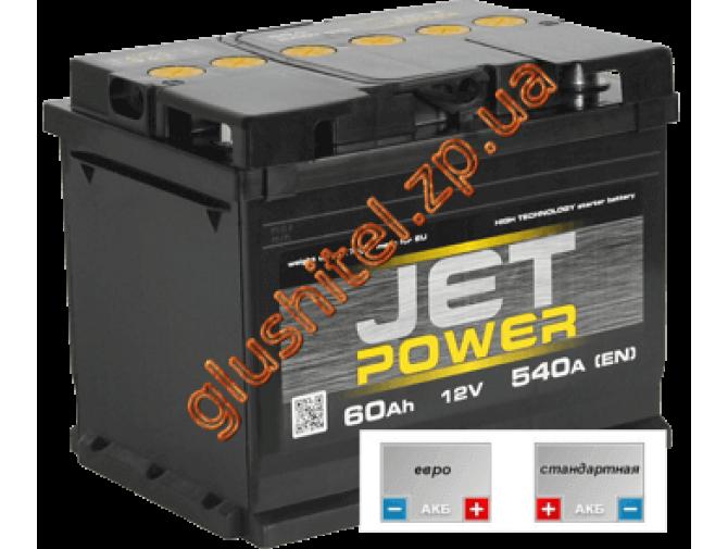 Автомобильный аккумулятор Jetpower 6СТ-60