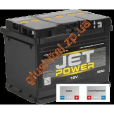 Автомобильный аккумулятор Jetpower 6СТ-75