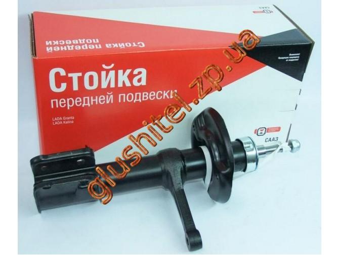 Амортизатор передней подвески ВАЗ 2170 (стойка) СААЗ