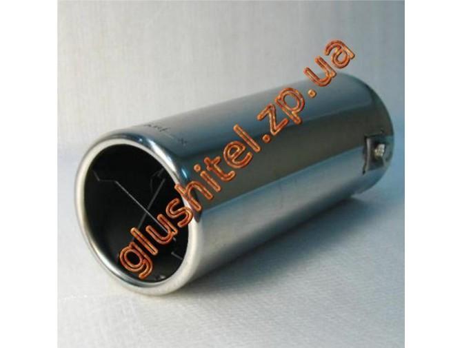 Насадка на глушитель CarEx YFX-0070