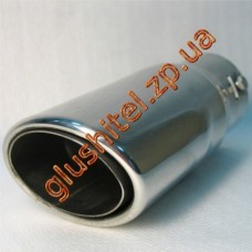 Насадка на глушитель CarEx YFX-0106