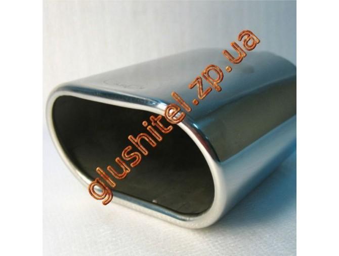 Насадка на глушитель (плоская) CarEx YFX-0109